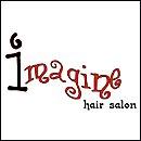 Imagine Hair Salon logo
