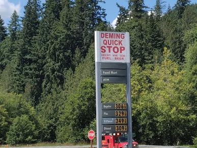 Deming Quick Stop logo